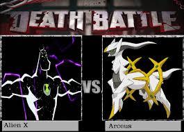 Arceus Meme - alien x vs arceus by keyblademagicdan on deviantart