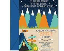 campout invitation etsy