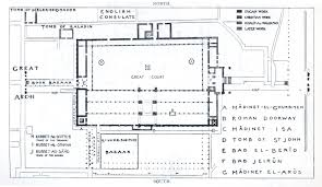 Floor Plan Of A Mosque by Umayyad Mosque Mit Libraries