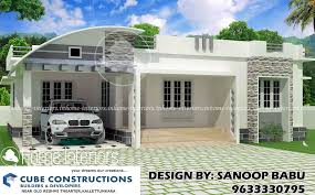 1800 Square Feet Square Feet 3 Bhk Single Floor Home Contemporary Design