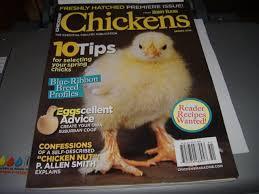 Backyard Chickens Magazine New Chicken Magazine Backyard Chickens
