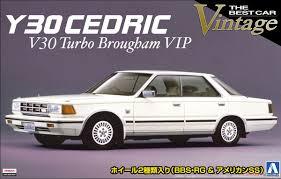 nissan gloria 430 nissan y30 cedric v30 turbo brougham vip model car images list
