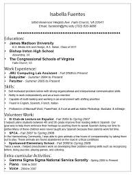 Sigma Beta Delta On Resume Perrow Complex Organizations Critical Essay About How Long Is A
