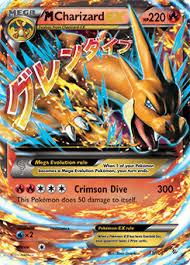 xy series xy u2014flashfire trading card game pokemon