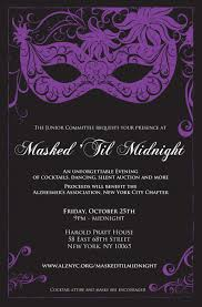 masquerade invitation template thebridgesummit co