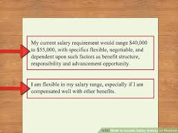 Resume Requirements How To Include Salary History On Resume 11 Steps With Pictures