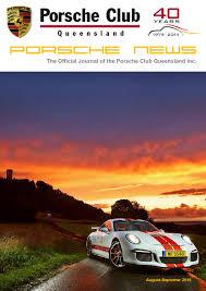 lexus brisbane service kedron porsche news august september 2015 by composite colour issuu