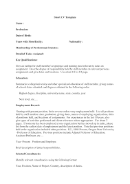 Resume Exmples Short Resume Template Excellent Short Resume 8 Short Resume