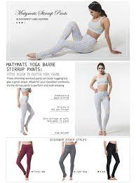 amazon com matymats women u0027s active yoga barre workout stirrup