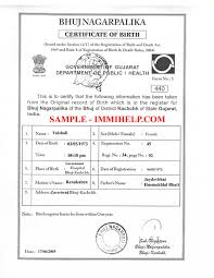diploma samples certificates sample birth certificate from india in english