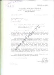 Full Block Style Business Letter by Exemption From Passing The Typewriting Test U2013 Implementation Of