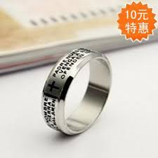 men s rings men s rings korean fashion titanium steel men ring