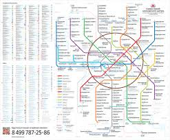 Moscow Metro Map by Moscow Metro U2013 Trip Russia