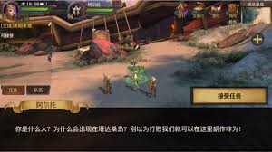 crusaders of light mmorpg crusaders of light a wow styled mobile mmo gamerbraves