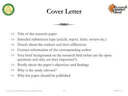 ankur patel resume reasons why i should do my homework essay