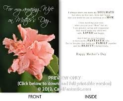 free printable mothers day cards for my wife printable cards