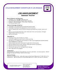 cover letter sample resume for preschool teacher a sample resume
