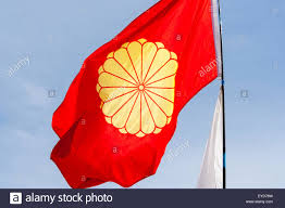 Okinawa Japan Flag Imperial Japanese Flag Stock Photos U0026 Imperial Japanese Flag Stock