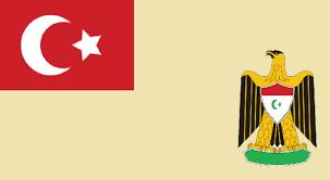 Flag Ottoman Ottoman Iraq Flag By Joaomordecaimapper On Deviantart