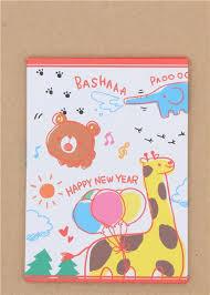 new year pocket kawaii white mini envelope with giraffe animal happy new year