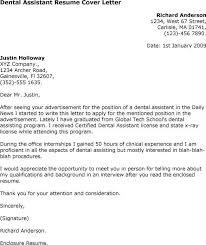 sample cover letter for entry level position hitecauto us