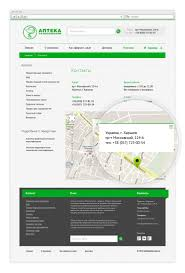 web bureau catalog of pharmacy store in created by istar design