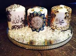 134 best islam images on muslim couples allah and