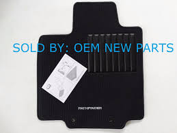 nissan altima coupe floor mats used nissan floor mats u0026 carpets for sale