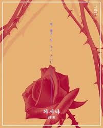 download mp3 free sunmi gashina gashina sunmi pinterest kpop