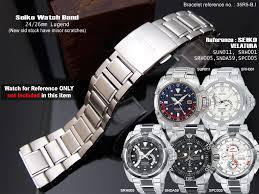 seiko bracelet metal images Seiko bracelet tungchoy jpg
