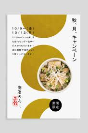 best 25 food posters ideas on pinterest food poster design