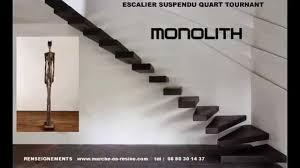 model staircase model staircase metal prices interior pre