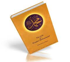 best biography prophet muhammad english worldofislam info islamic ebooks about muhammad saw download your