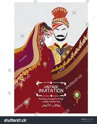 Background Of Invitation Card Vector Illustration Indian Wedding Invitation Card Stock Vector