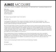 arabic teacher cover letter sample livecareer