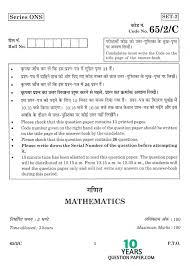 cbse 2016 mathematics class 12 board question paper set 2 10