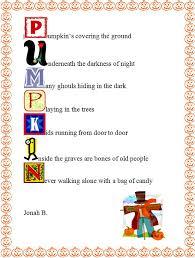 pumpkin acrostic lesson plan k 5 computer lab