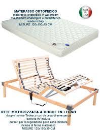 rete con materasso rete elettrica a doghe in legno con materasso ortopedico 120x190