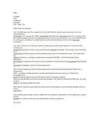 download cover letter for sponsorship proposal