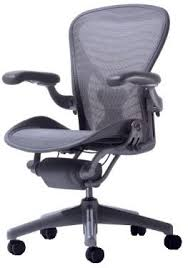 Mesh Office Chair Design Ideas Wondrous Design Ideas Mesh Ergonomic Office Chair Marvelous