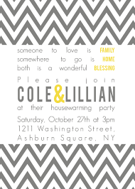 invitation housewarming party invitation template