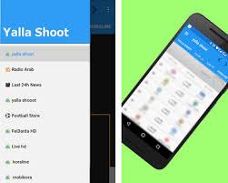 Yalla Shoot Yalla Shoot يلا شوت بث مباشر Apk Version 1 0