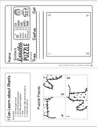 page no prep science doodles kindergarten printables full year