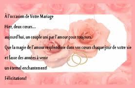 exemple voeux mariage exemple de lettre felicitation mariage mode blogs