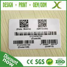 free design free sample plastic photo id cards plastic