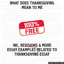 what does thanksgiving to me essay