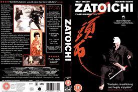 best zatoichi zatoichi dvd covers label 2003 r2