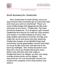 example of a short story analysis sample of short story for book