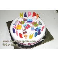 happy birthday gift cake boys birthday cakes cake express noida