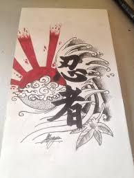 ninjutsu kanji jap themed design by shogun art n design on